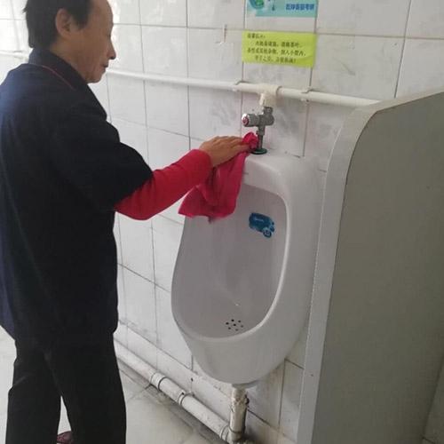 校园厕所保洁
